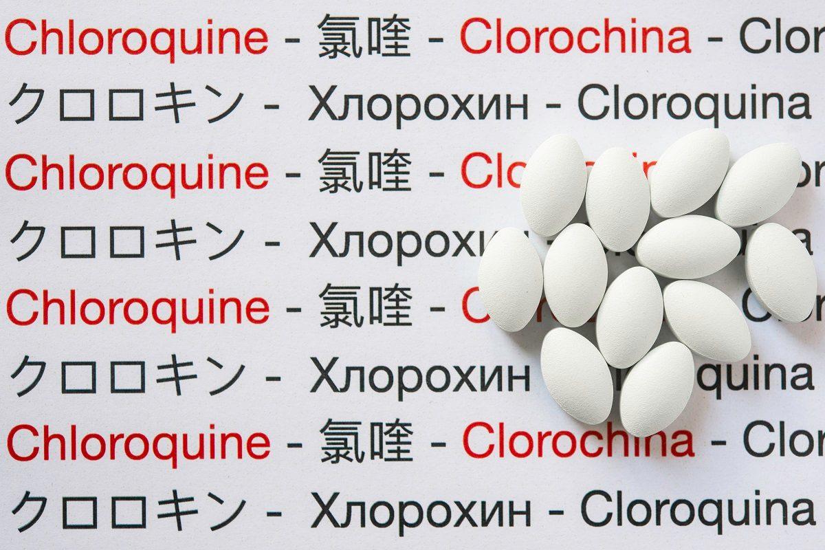 Por qué la hidroxicloroquina y la cloroquina no bloquean la infección por SARS-CoV-2 de las células pulmonares humanas